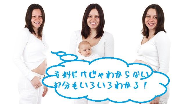 大阪 幼児 習い事